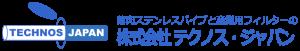 株式会社テクノス・ジャパンのロゴ