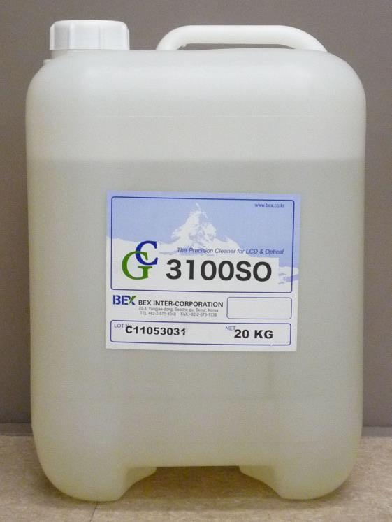GC-3100SOの20kgタンク