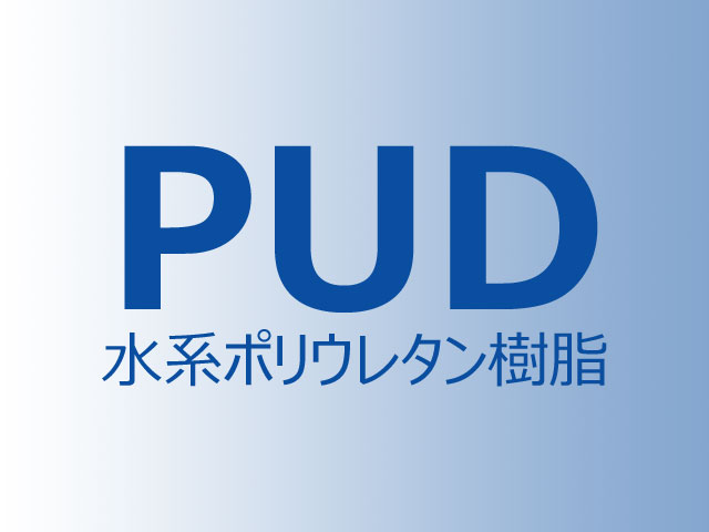 PUD_catch